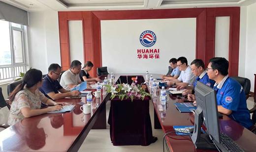市科技局领导深入华海环保开展调研