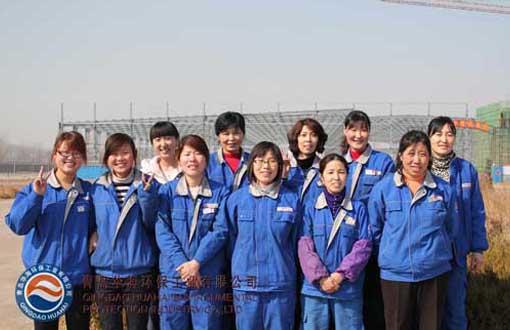 """华海为庆祝""""三八""""妇女节联欢活动圆满结束"""